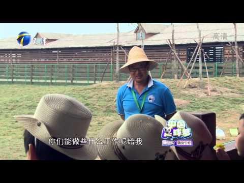20140705 中国足球梦 萌娃野外训练救杜淳 腾格尔烹制晚餐遭差评