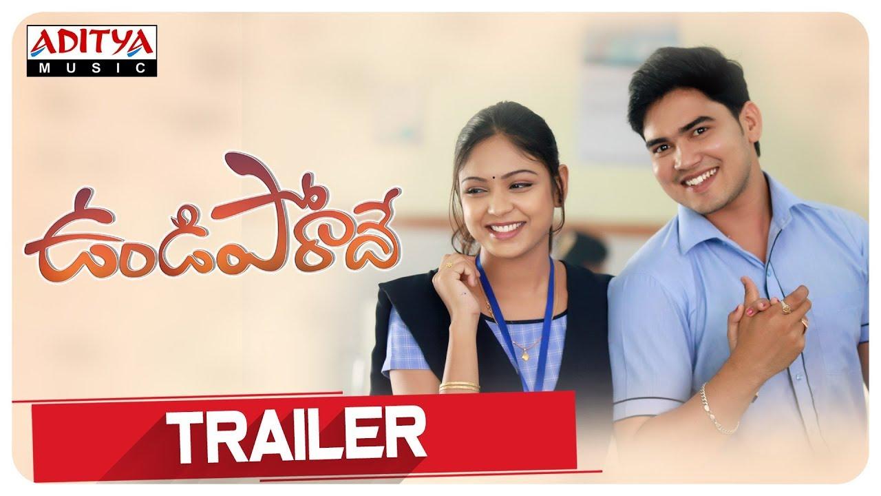 Undiporaadey Trailer | Tharun Tej, Lavanya, Kedar Shankar | Naveen Nayini | Dr.Lingeswaarr
