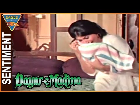 Dayar E Madina Hindi Movie || Nazima Heart Touching || Mumtaz Ali || Eagle Hindi Movies
