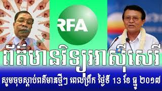 connectYoutube - .Khmer breaking news, Cambodia Politics News,Cambodia News,By Neary khmer