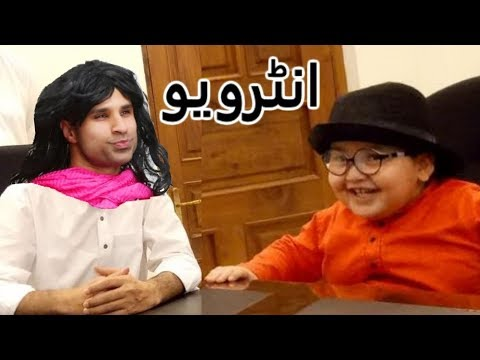 Interview with Ahmed Shah *GONE WRONG!* | Cute Pathan Meme