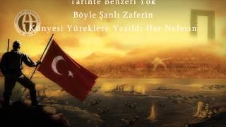 Gaziantep Üniversitesi Çanakkale 100.Yıl Marşı Video