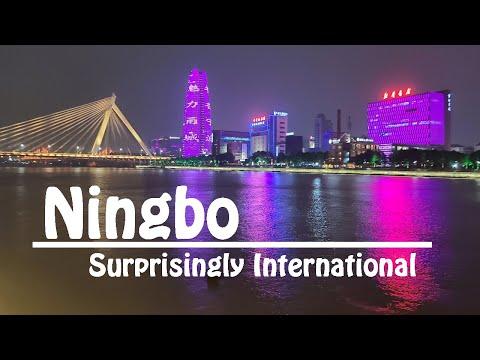 Ningbo: A Surprisingly International City in Zhejiang