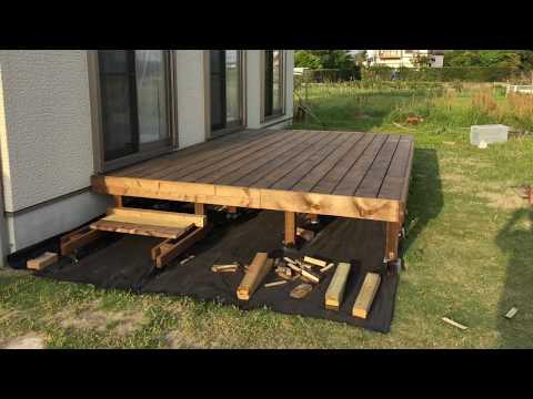 【DIY】ウッドデッキをつくってみました。【タイムラプス】DIY Wood deck