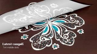 latest rangoli beautiful peacock design 7 dots || creative dots peacock rangoli