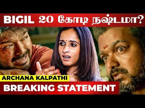 Thalapathy Vijay's Bigil Failed At Box-Office? - 20 Crores Loss? - கடுப்பான தளபதி ரசிகர்கள்