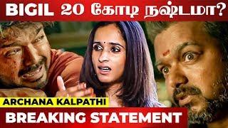 Thalapathy Vijay's Bigil Failed At Box-Office? – 20 Crores Loss? – கடுப்பான தளபதி ரசிகர்கள்