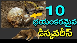 Top 10 Scariest Archaeological Discoveries In The World