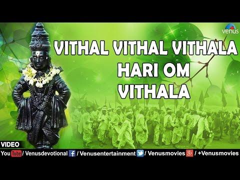 Vithal Vithal Vithala - Lyrical Video Song : Gujarati Devotional Song   Singer - Minakshi Vadher  