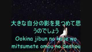 Planetarium Instrumental by Ai Otsuka