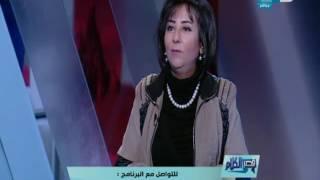 قصر الكلام   حصاد الفن المصري في 2016 مع حنان شومان الناقدة الفنية