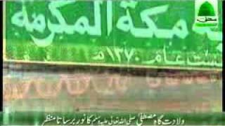 NAAT E MUSTAFA  Aqa Ki Amad Hai Marhaba (Shehzada-e-Attar 15 02 2011)