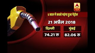 Petrol Price In Delhi Touches Rs 74.21, Highest Since September 2013 | ABP News