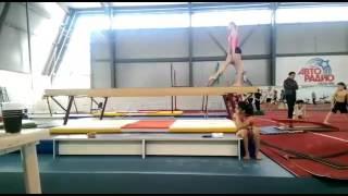 Нальчик гимнастика Дисана