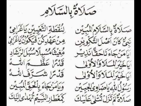 Habib Syekh Bin Abdul Qodir Assegaf Sholatun Bissalamil Mubin