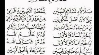 Video Habib Syekh bin Abdul Qodir Assegaf - Sholatun Bissalamil Mubin download MP3, 3GP, MP4, WEBM, AVI, FLV Maret 2017