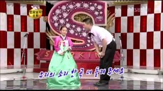 송소희 Song So Hee 스타킹 방송영상 81회