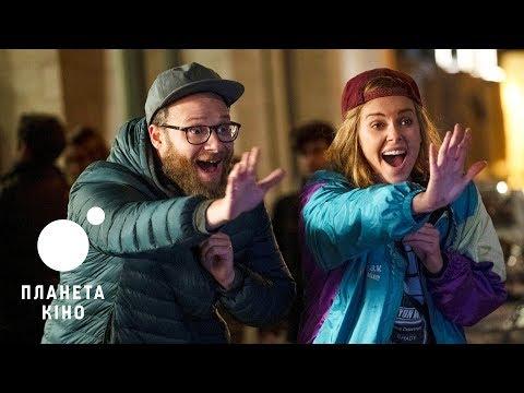 Божевільна парочка - офіційний трейлер (український)