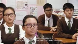 Publication Date: 2018-01-05 | Video Title: HKIFF12-港式校園 - 馬鞍山聖若瑟中學