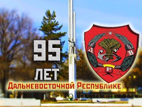 знакомства шимановск