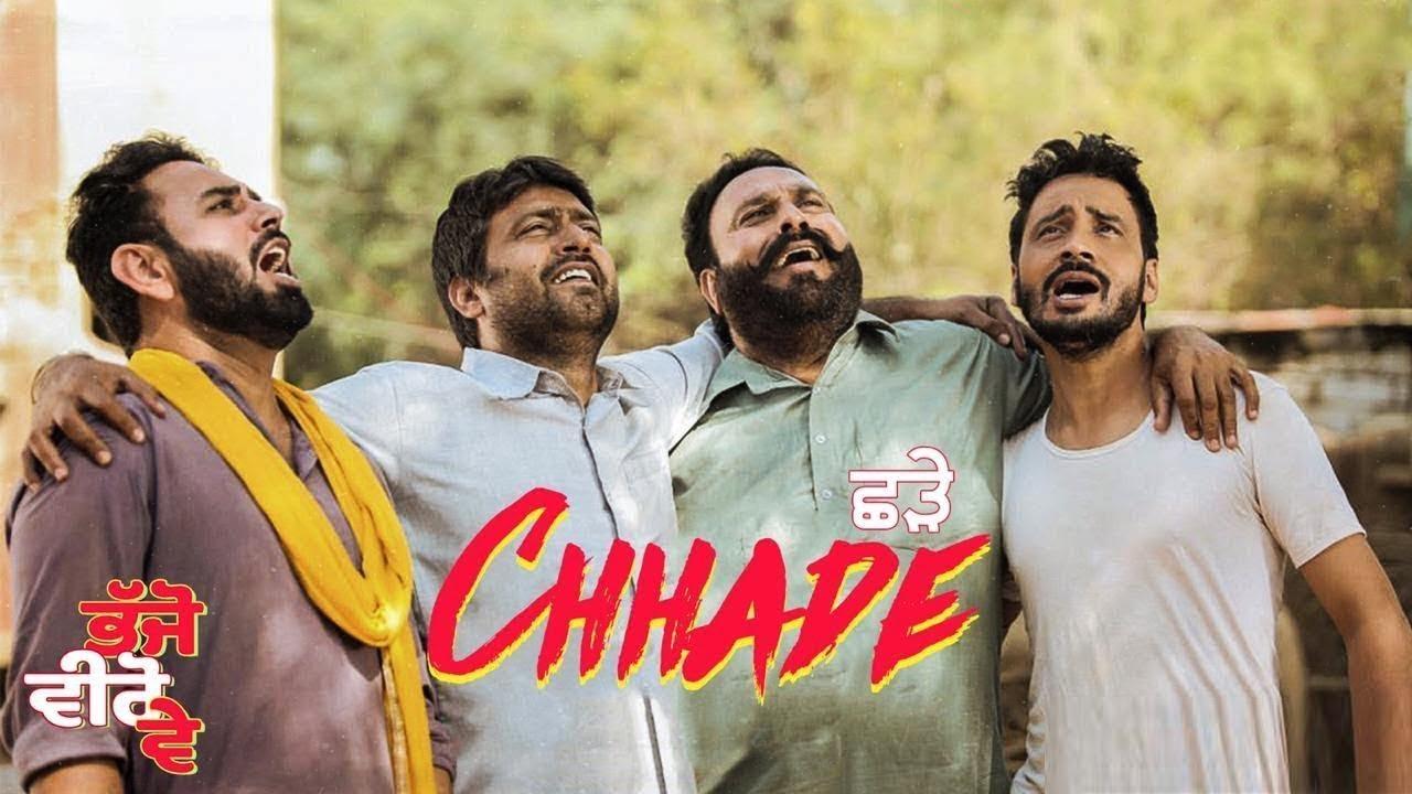 Download Chhade | Amrinder Gill | Bhajjo Veero Ve  | Latest Punjabi Songs 2018 | Punjabi Movies 2018 | Gabruu
