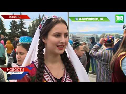 Мозаика культур: в Казани впервые отпраздновали День национального костюма | ТНВ