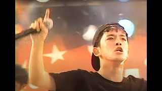 Repeat youtube video POPHILL '91 in 津幡 ユニコーン (live)