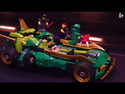Вперед, ниндзя! Погоня - LEGO Ninjago