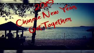 2019 Summer Get Away Chinese New Year