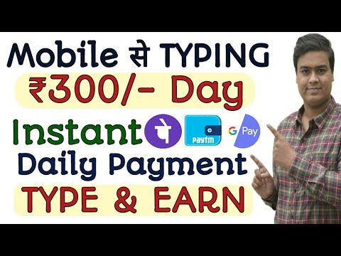 Work From Home | Earn Money Online | Online Jobs At Home | Typing Jobs From Home | Part Time Jobs |