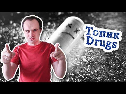 Космология спорт и наркотики сочинение на английском языке с переводом