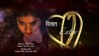 NEW MARATHI ITEM SONG DILAT ENTRY 2018