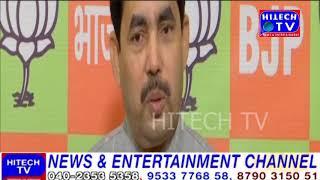 National News Hitech Tv