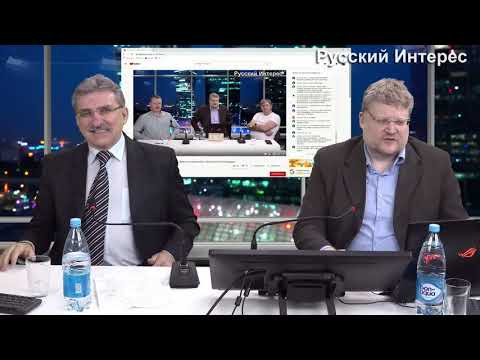 Обсуждение дебатов Стрелков против Никонова
