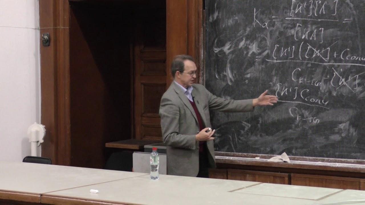 Ерёмин В. В. - Общая химия -  Окислительно-восстановительные реакции  (Лекция 6)