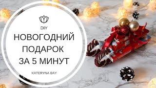 видео Что подарить учителю на Новый год 2019