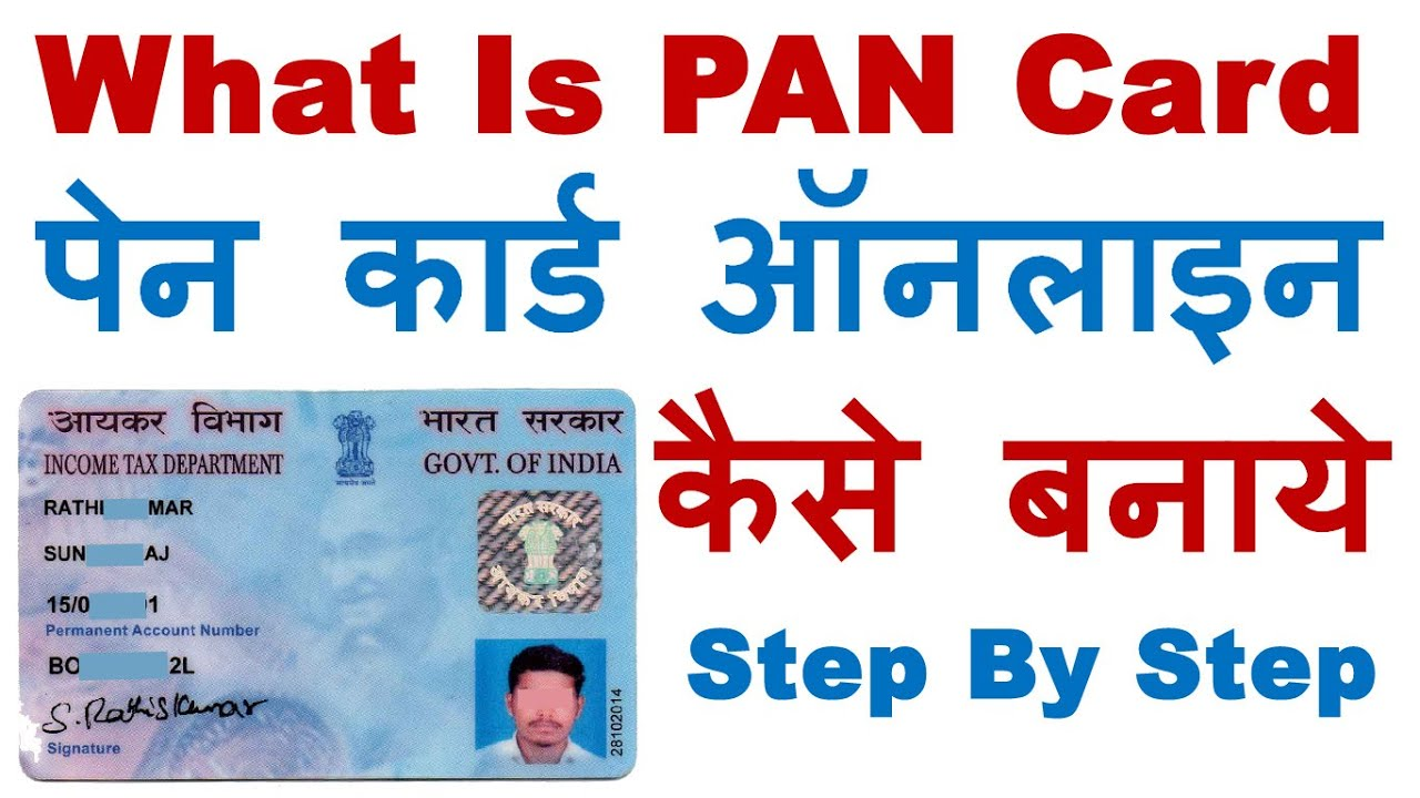 What is pan