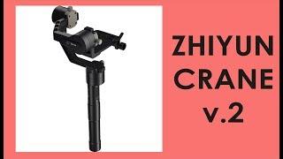 обзор Zhiyun Crane v2. Отличия второй версии от первой