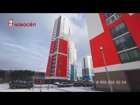 1к. кв. по ул. Краснолесья, 147, г. Екатеринбург