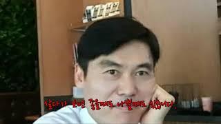 리멤버통기타 교습소 홍보 / 영상제작 : 뱁믹스 / 보…