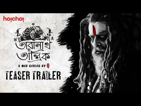 Taranath Tantrik: Trailer of Q's Bengali web series on Hoichoi is out