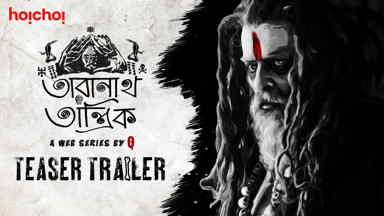 Taranath Tantrik: Trailer of Q's Bengali web series on