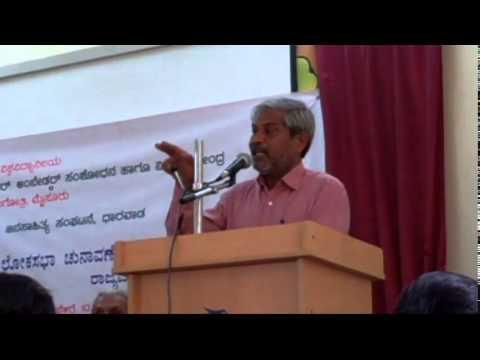 B Gopal  on Dalith Question