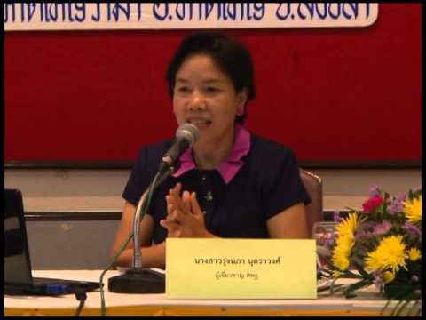 หลักเกณฑ์และวิธีการปรับใช้หลักสูตรแกนกลางการศึกษา พุทธศักราช 2551 สำหรับกลุ่มเป้าหมายเฉพาะ