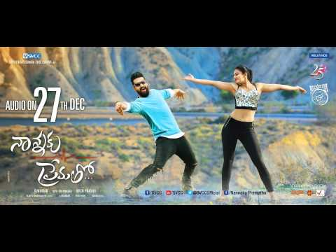 Nannaku Prematho Songs [JukeBox] - Jr.NTR,...