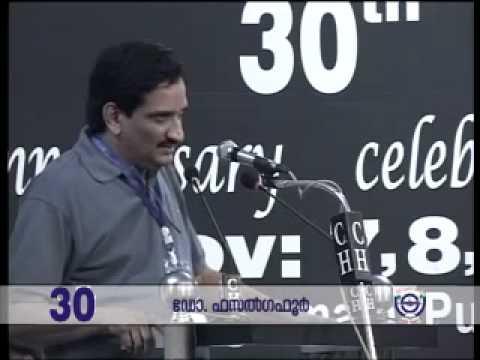 ജാമിഅ സലഫിയ്യ 30 ാം  വാർഷികം  സമാപന സമ്മേളനം | ഡോ ഫസൽ ഗഫൂർ