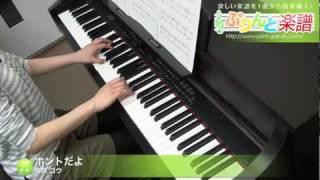 使用した楽譜はコチラ http://www.print-gakufu.com/score/detail/68979...