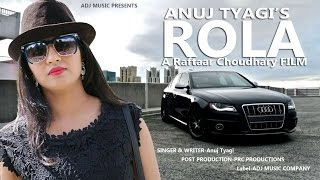 rola   latest new haryanvi songs 2017   anuj tyagi sonika singh   new haryanvi dj sogs 2017