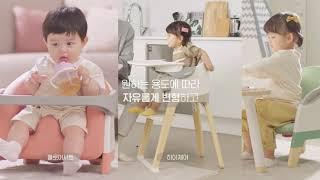 [시디즈] 몰티 제품소개 (플로어시트/하이체어/책상의자…