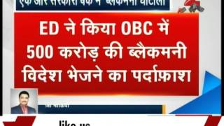 Black money transferred to Hong Kong through Oriental Bank of Commerce